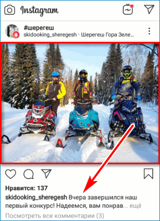 Горизонтальное видео Instagram