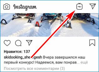 Иконка IGTV Instagram