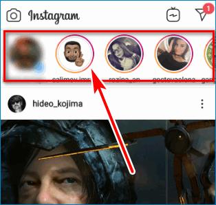 Иконка с историей Instagram