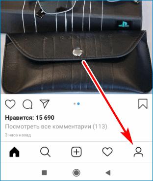 Иконка в виде человечка Instagram