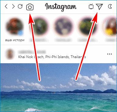 История и директ в расширении Instagram