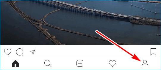 Кликните по иконке человечка Instagram