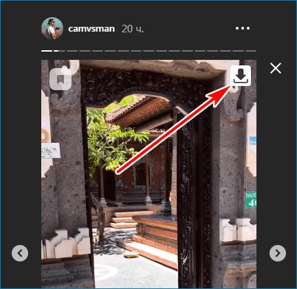 Кнопка Instagram