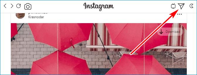 Кнопка чата Instagram