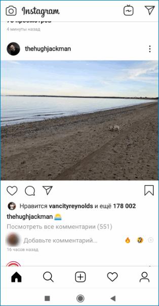 Красивый пост Instagram