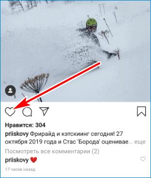Масслайкинг Instagram