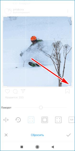 Обрезка лишних деталей Instagram