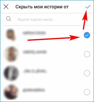 Подтверждение Instagram