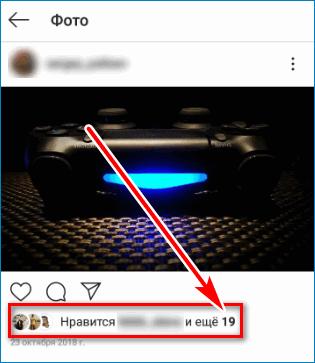 Просмотр лайков Instagram