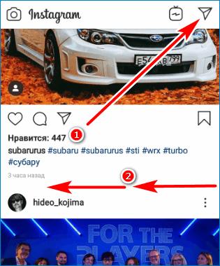 Свайпните по экрану Instagram