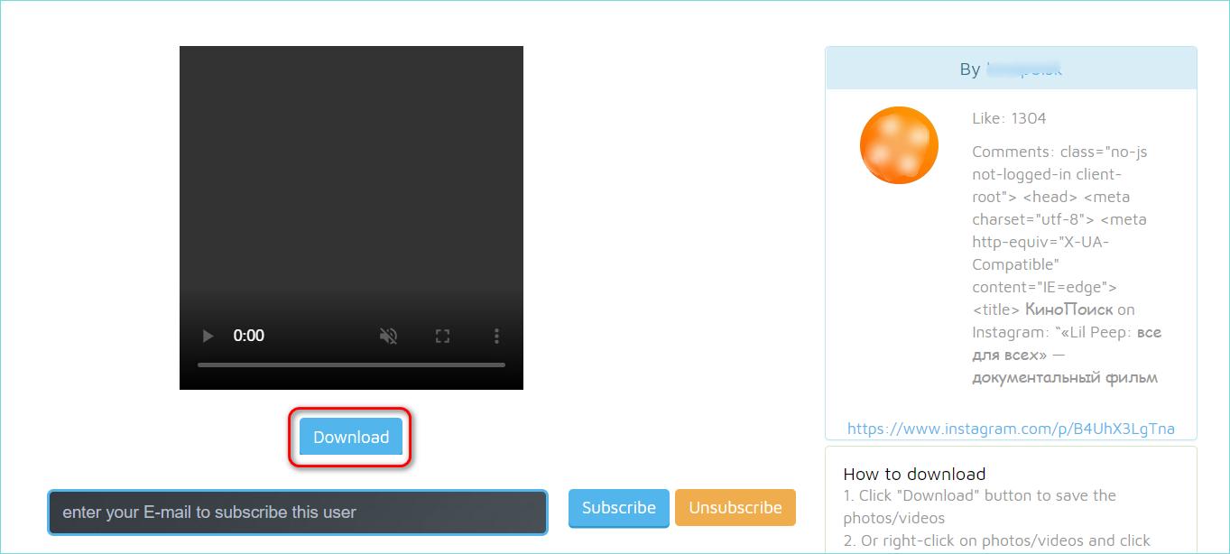 Загрузка видео в PastGrabber