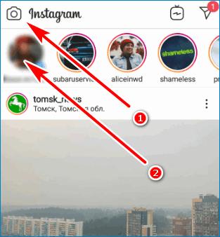 Запуск истории Instagram