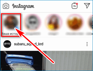 Значок истории Instagram