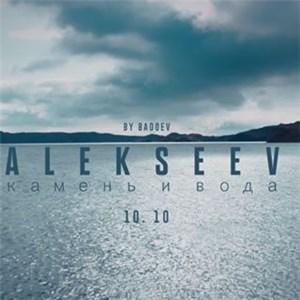 alekseev officiel