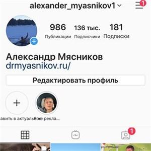 alexander myasnikov1