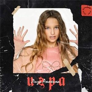 anokhina elizabeth 2007
