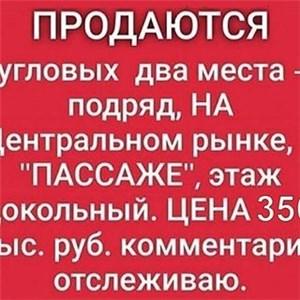 kbr.nalchik