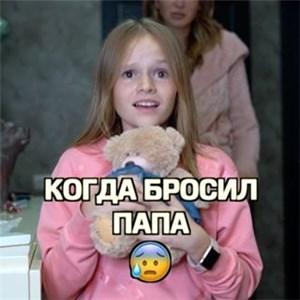 kuznecovsky