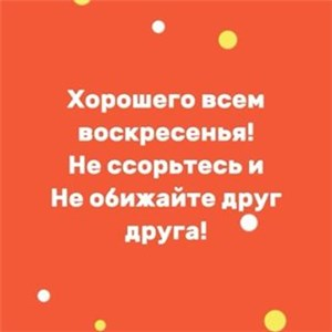 malysheva.live