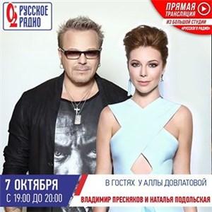 nataliapodolskaya