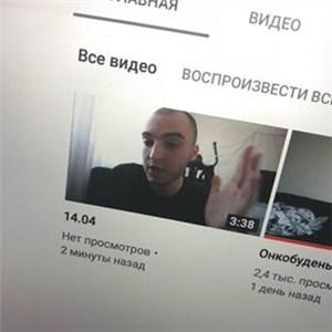 nikita shalaginov