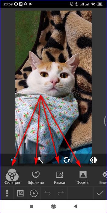 ознакомление с pixelmator