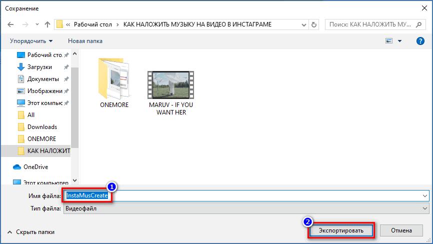 Имя файла и кнопка сохранения видео в Кино ТВ