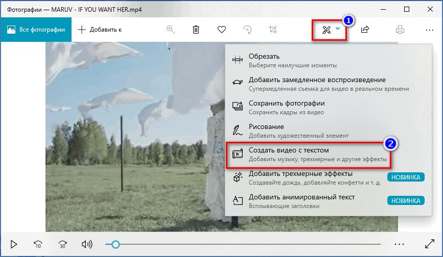 Кнопка создания видео с текстом Кино ТВ
