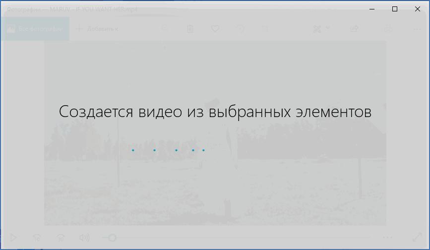 Окно ожидания режима редактирования Кино ТВ