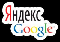 Иконки поисковиков