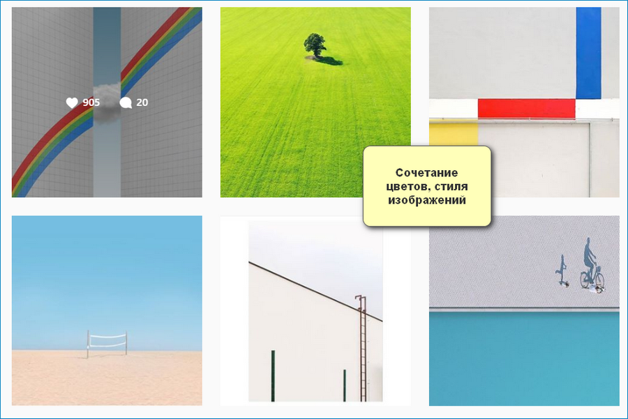 Лента минимализм в Инстагра