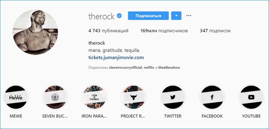 Обложка актуальное у therock Инстаграм