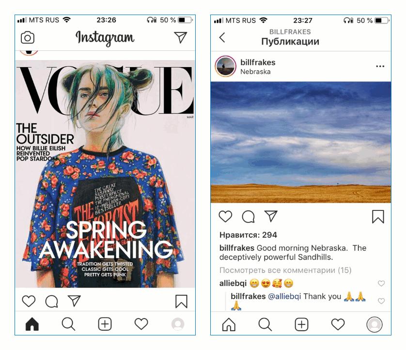 Ориентация изображений в Инстаграм