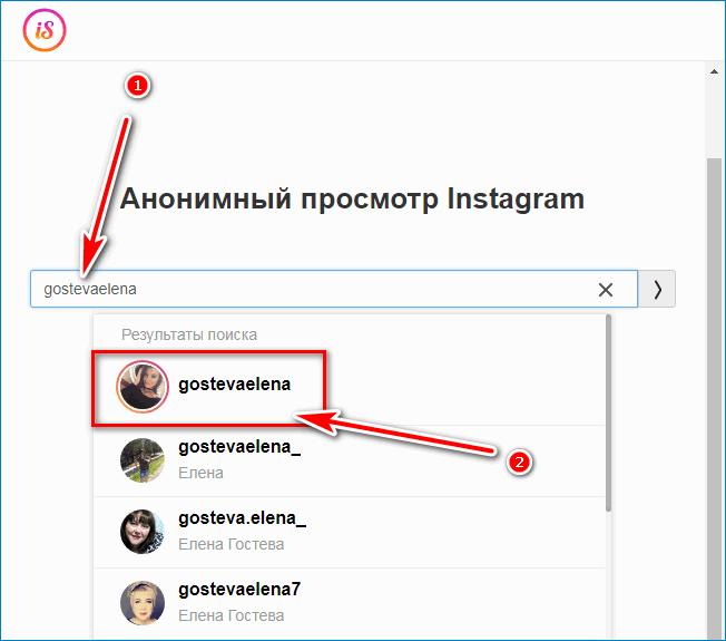 Выберите пользователя Instagram