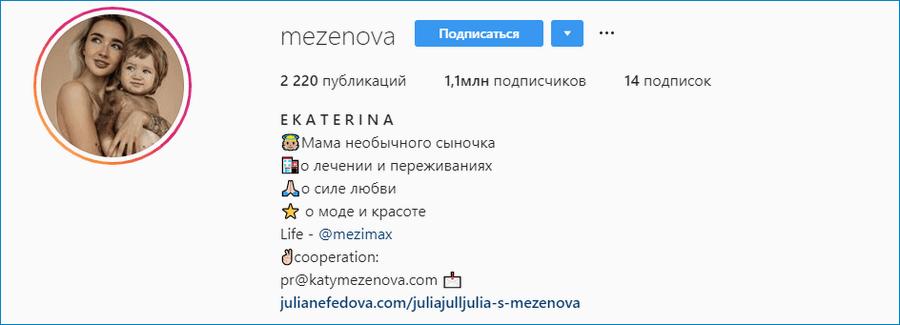 mezenova