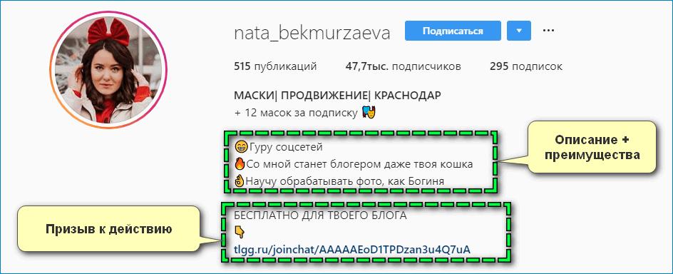nata bekmurzaeva