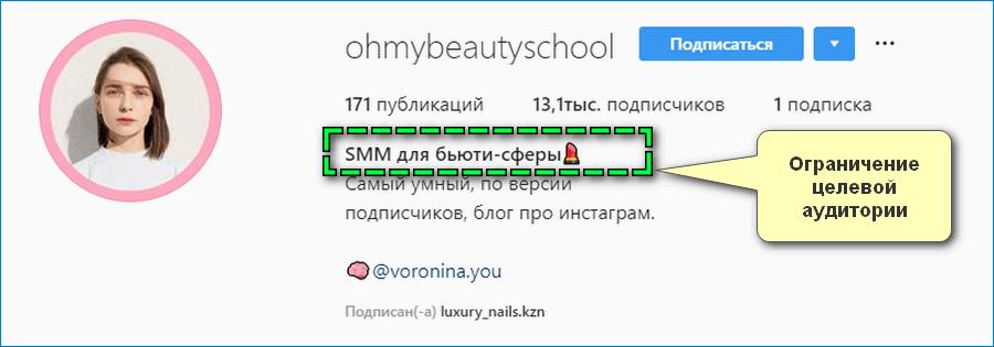 ohmybeautyschool