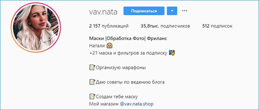 vav.nata