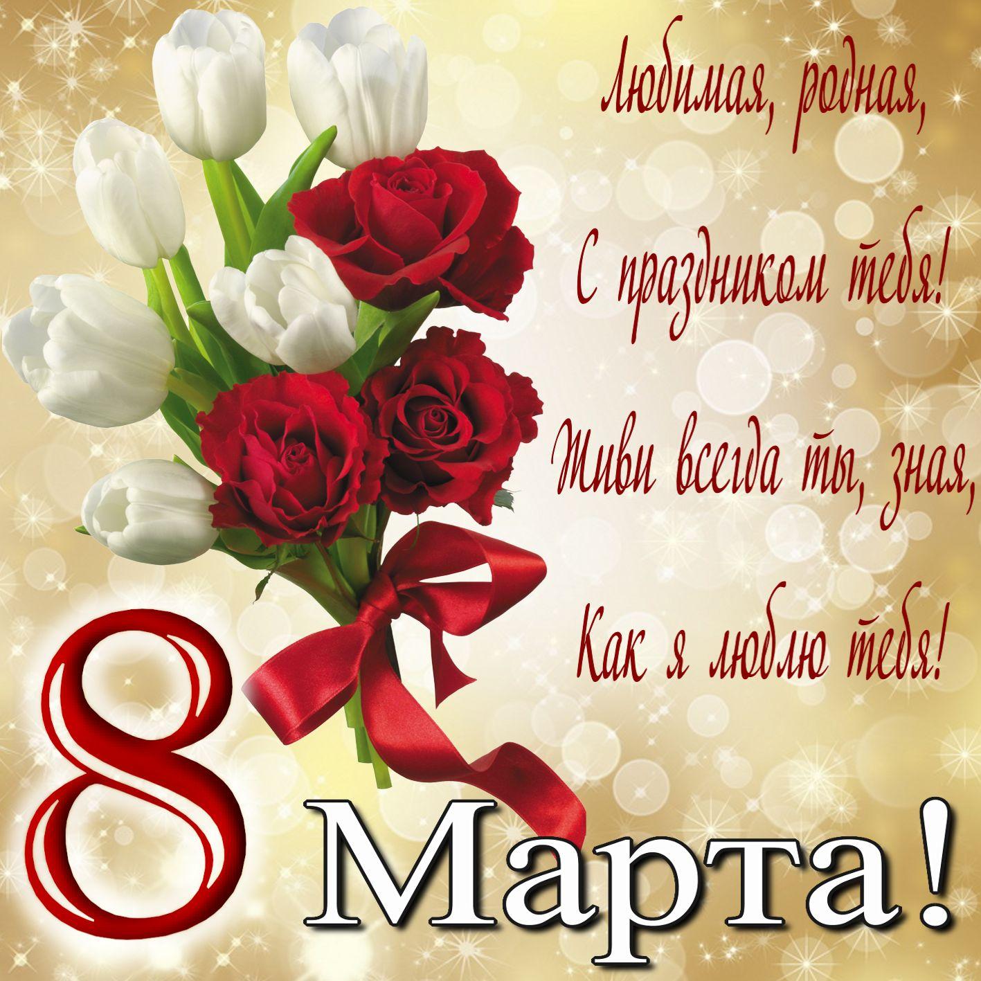 8marta0038
